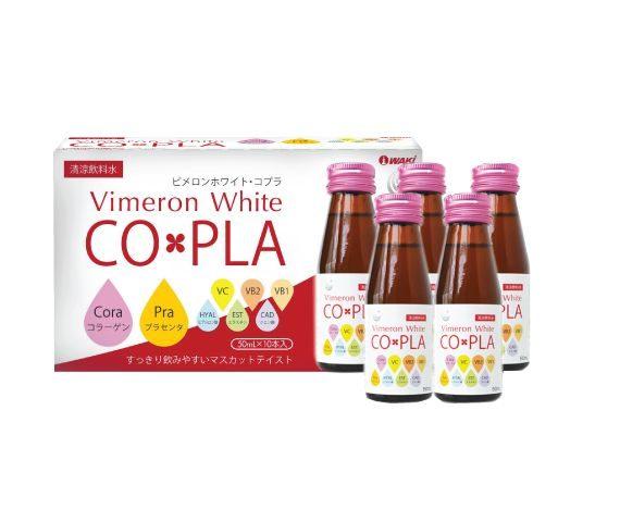 copla1-570x480-compressed