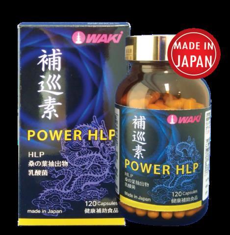 power-hlp-2